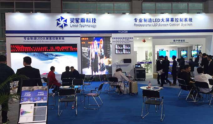 Linsn ISLE 2017 Expo Guangzhou
