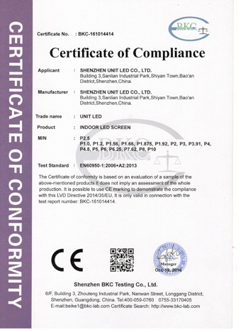 Linsn LED Certificates