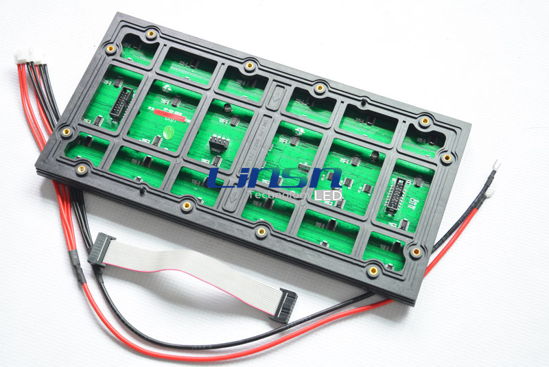 P6.67mm outdoor LED screen module