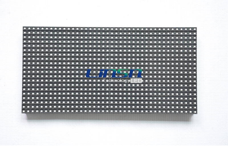 P8mm outdoor LED screen module