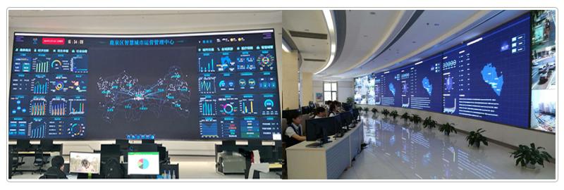 smart transportation control center