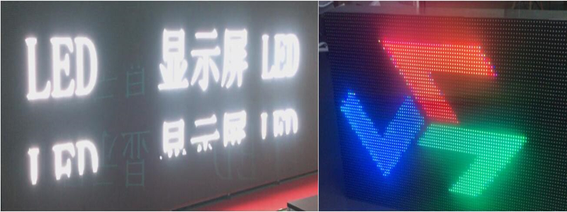 how to config led display